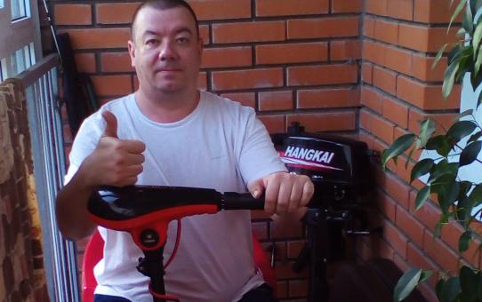 Розыгрыш лодочного электромотора от svd-market.ru